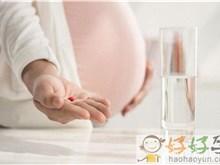 孕妇吃错药肠子都悔青了 3分钟科普孕妇可以吃哪些消炎药